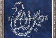 Символы/Symbol / Символы, выполненные камнями Swarovski и австрийскими камнями на стекле и трикотаже.