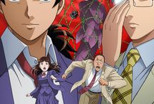 The file of young Kindaichi