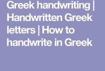 Learning Greek