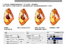 design tutorial