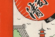 Japan new prints