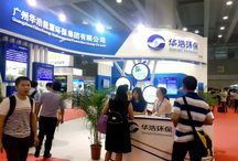 2016 Tenth China International Environmental Protection Industry Expo
