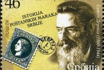 Serbian Stamps