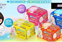 japanese beauty products / Must have BTW