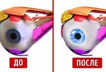 akių pratimai