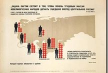 USSR Infographic