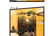 日本っぽい ポスター
