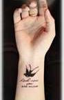 Tattoo / by Lisa Kendrick