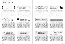 layout  pattern