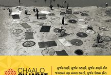 """""""Chaalo Gujarat 2015"""" / """"Chaalo Gujarat""""- World Gujarati Conference is an effort to inspire the global Gujaratis to reconnect with their roots through a dynamic forum of industrial, cultural, political, academic and social leaders. AIANA aims to bring Guajaratis from all walks of life under one roof."""
