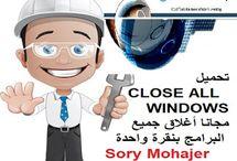 تحميل CLOSE ALL WINDOWS مجانا أغلاق جميع البرامج بنقرة واحدةhttp://alsaker86.blogspot.com/2018/04/download-close-all-windows-free-2018.html