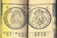 Chinese merchant manuals - silver dollars