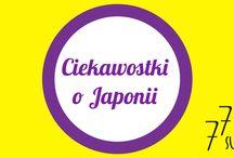 Ciekawostki! / www.77sushi.com