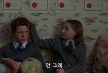 vintage in movie