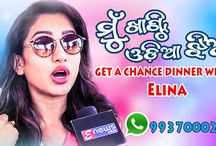 GET A CHANCE DINNER WITH ELINA