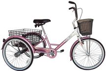 THREE WHEELE BICYCLES GREAT FOR XÍOS!