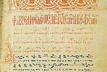 byzantin music
