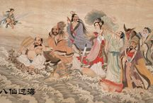 Immortals and Fortunes / Traditional Art. Eight Immortals, Seven Luck Goddess, etc
