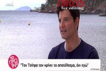 Ρουβάς: Τον Τσίπρα τον κρίνει το αποτέλεσμα... όχι εγώ - ΒΙΝΤΕΟ