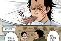 Animé/Manga
