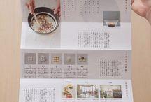 食のデザイン