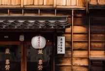 Japansk minihus