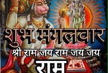 Good morning wishes with God images Hanuman ji