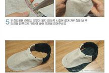 shoes how to