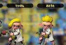 Golden squid Emperor