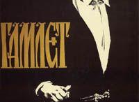 старый киноплакат