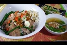 베트남 요리