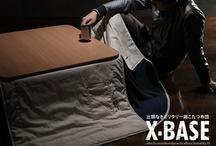 Kotatsu futon