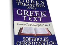Books by the Pastor / Pastor Sophocles Christodoulou -  Apostolic Church of Jesus Christ,  Cyprus