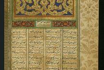 Walters Art Museum Manuscripts