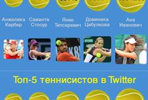 Tennis / All about tennis and social media