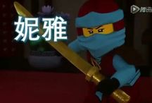Ninjago screenshot