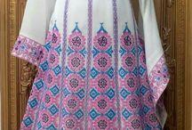 Palestine Dress