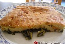 Greek - pites / soufle / tart