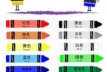 chinese worksheet color