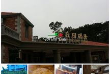 Date Ideas in China / Top romantic things to do in China