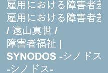 JapaneseStuff / 日本語のもの