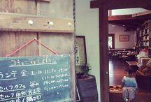 コミュニティカフェ シャロム / 長野県安曇野市穂高有明7958