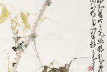 Китай живопись