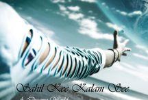 Sahil Ki Kalam Se / Kuch Nazme