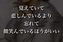 word*°