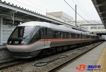vlaky - Japonsko