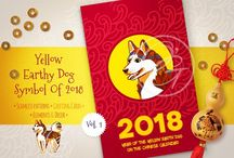 Dog. 2018. Chinese New Year Greetings.