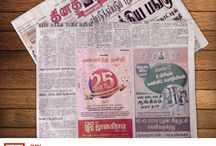25th Anniversary Celebrations - Paper Ads. / 25th Anniversary Celebrations - Paper Ads.