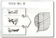 평생검도 / 평생검도