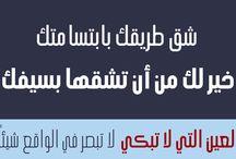 HS Alhandasi / http://hibastudio.com/hs-alhandasi/
